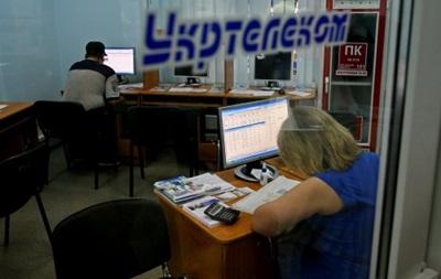 Укртелеком втратив зв язок з Кримом через захоплення невідомими вузлів зв язку на півострові
