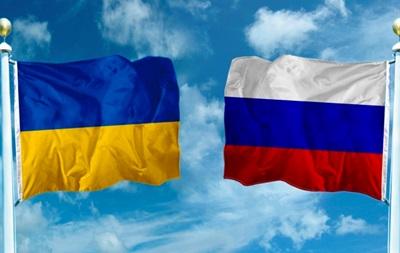 Российско-украинская промышленная группа приостанавливает свою работу