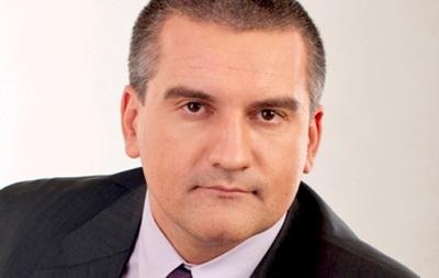 Вторжение России в Украину инициировал председатель совета министров АР Крым Аксенов