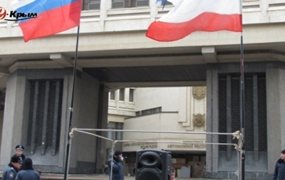 Решение ВР Крыма о референдуме и отставке правительства сфальсифицированы - СМИ