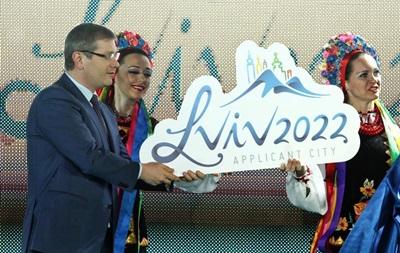 Львов продолжит борьбу за право принимать Олимпиаду в 2022 году