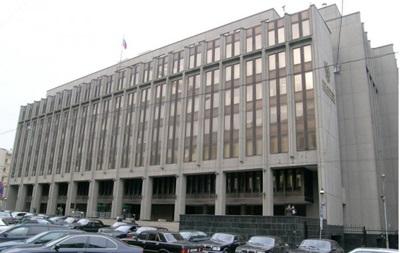 Совет Федерации выступает за  исчерпывающие меры по защите жизни граждан РФ в Украине