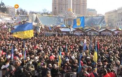 На Майдане состоится Народное вече  Украина и Крым - едины