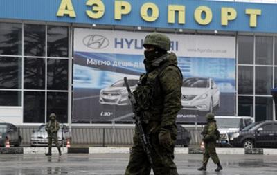 Аэропорт Симферополя возобновил работу