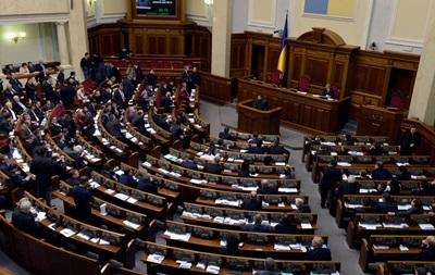 Рада призывает Путина не допустить введения вооруженных сил РФ на территорию Украины