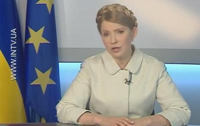 Тимошенко: Россия силой оружия хочет сделать Украину частью РФ