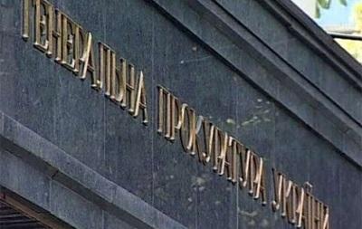 Генпрокуратура Украины обжаловала в суде решения главы правительства Крыма
