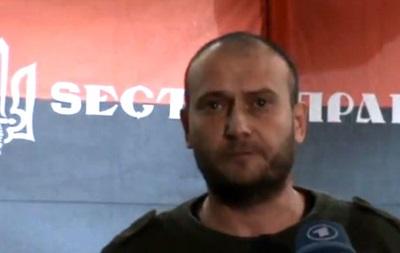 Крым не отдадим! . Пресс-конференция лидера Правого сектора