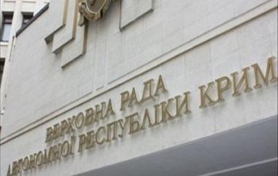 Крымский парламент предлагает перейти на московское время