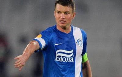 Рубин делал предложение за капитана Днепра - гендиректор клуба