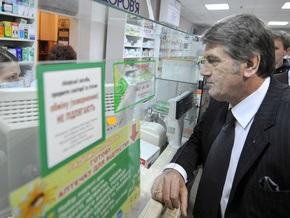Ющенко приостановил решения Кабмина о госгарантиях по кредитам на медоборудование и лекарства