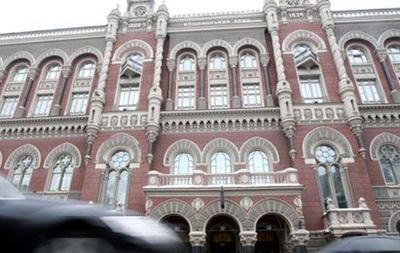 Глава Нацбанка Украины сделал банкирам свободный доступ в НБУ