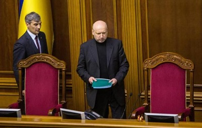 Рада изменила проведение учета и регистрации налогоплательщиков