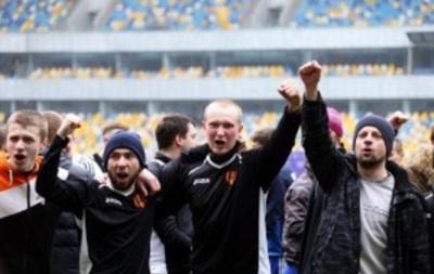 На защиту целостности Украины выйдут ультрас Шахтера