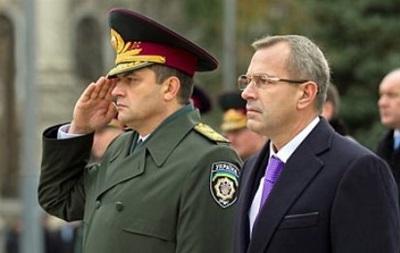 МВД Украины объявило в розыск Клюева и Захарченко