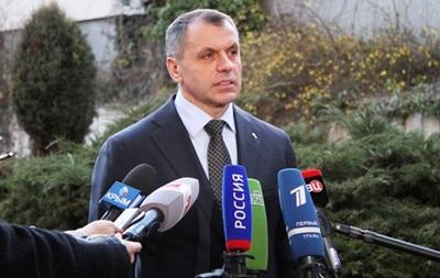 Крым отправит официальную делегацию на переговоры в Москву