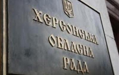 Херсонский облсовет осудил сепаратизм и выступил за территориальную целостность Украины