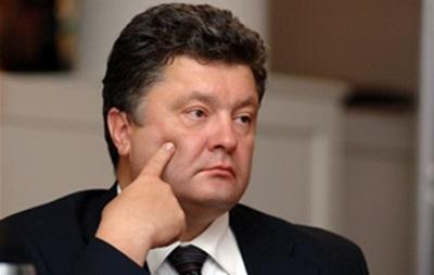 Дата подписания Соглашения Украины с ЕС будет названа 6 марта - Порошенко