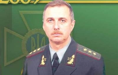 Генерал-полковника Коваля освободили - Госпогранслужба