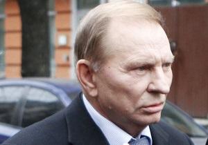 Адвокаты просят генпрокурора прекратить уголовное преследование Кучмы