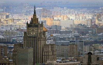 МИД РФ настаивает: У России и Украины партнерские отношения