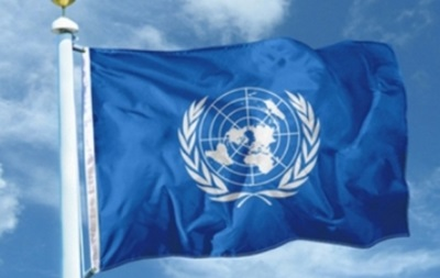 ООН планирует отправить в Украину представителя по правам человека