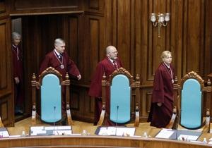 Завтра КС начнет рассмотрение дела о дате выборов Рады