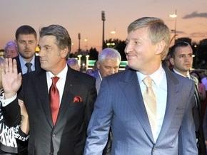 Ющенко просят присвоить Ахметову звание Героя Украины