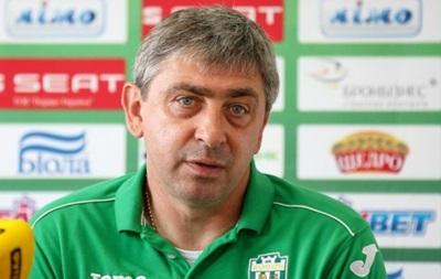 Тренер Карпат: Во Львове вряд ли были бы какие-то инциденты во время матчей