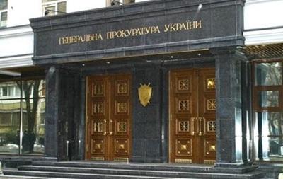 Генпрокуратура расследует факты захвата украинских военнослужащих