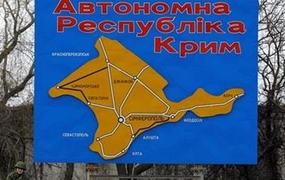 В Крыму изготовят свыше 2,2 млн бюллетеней для голосования на референдуме