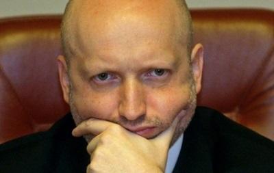 На рассмотрение в КС поступило представление Турчинова о конституционности крымского референдума