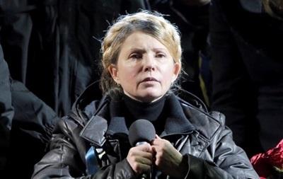 Тимошенко прилетела на лечение в Германию