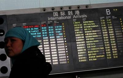На борту пропавшего авиалайнера Malaysian Airlines было двое граждан Украины