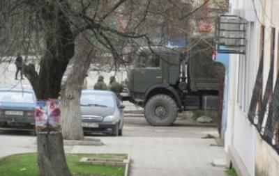 В Крыму  самооборона  захватила республиканский военкомат - источник