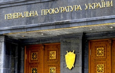 Отрыто 43 производства по фактам фальсификации дел против участников мирных акций – Генпрокуратура