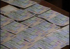 Украина на аукционе по продаже облигаций привлекла рекордные 4,327 млрд грн