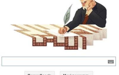 Google изменил главную страницу в честь Тараса Шевченко