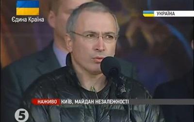 Ходорковский выступил на Майдане