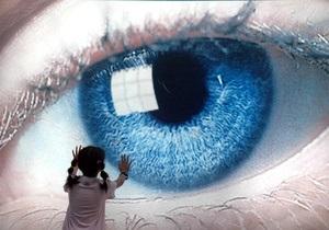 Кареглазым людям доверяют больше, чем голубоглазым - ученые