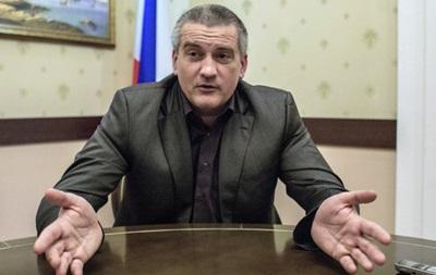 В Крыму намерены перевести в собственность автономии ряд украинских предприятий