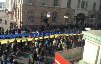 Видео митинга в честь 200 летия со дня рождения Т.Шевченко в Харькове