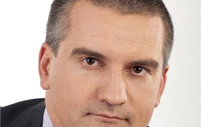 Аксенов рассказал, во сколько Крыму обойдется референдум