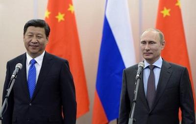 Пресса США: Россия ставит Китай в неудобное положение