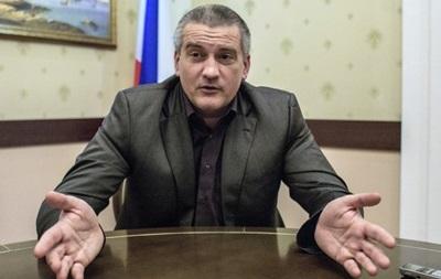 Аксенову дали право формировать армию Крыма, которая будет охранять референдум с оружием