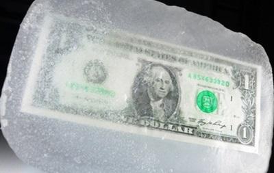 Швейцария заморозила активы 29 украинцев