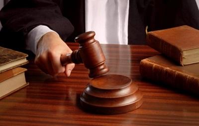 Экс-генпрокурора Румынии посадили на два года за коррупцию