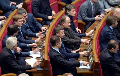 Рада будет голосовать за приостановление решения парламента Крыма о референдуме