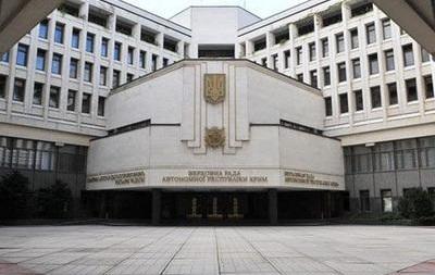 Крымский парламент срочно созывает  тайную  сессию