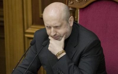 В Украине создадут Национальную гвардию - Турчинов
